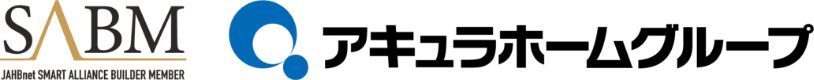 SABMアキュラホームグループ