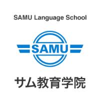 サム教育学院